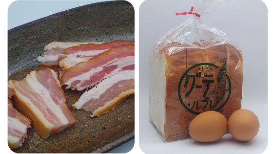 ベーコンとパンと卵