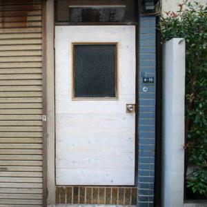 ココロネ革教室の入口